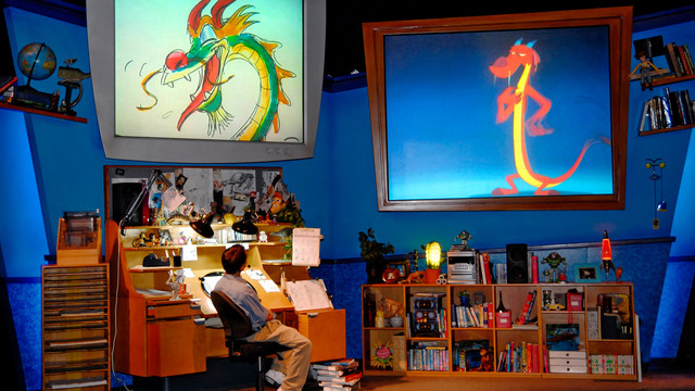 Art of Disney Animation muchi