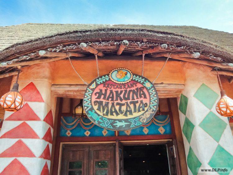 Hakuna Matata restaurant 1994