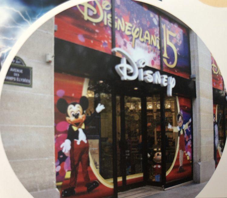 Disneyland Paris 15 store