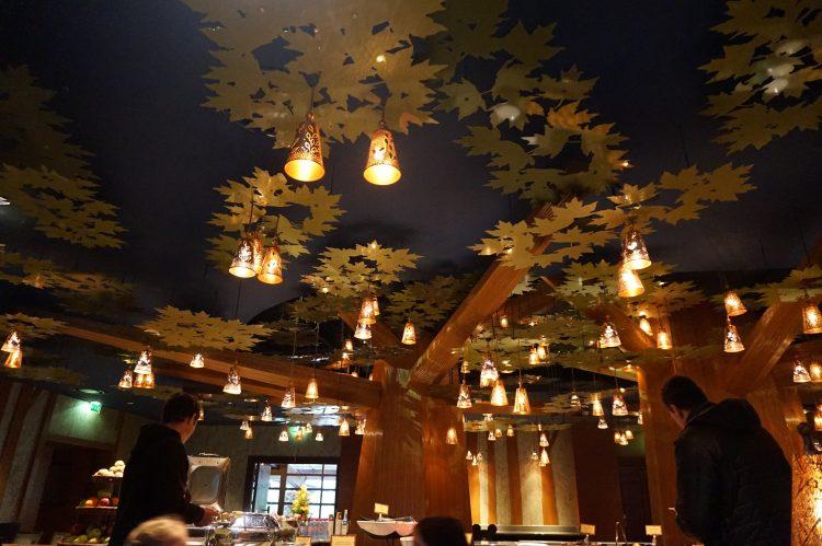 Golden Forst Lounge