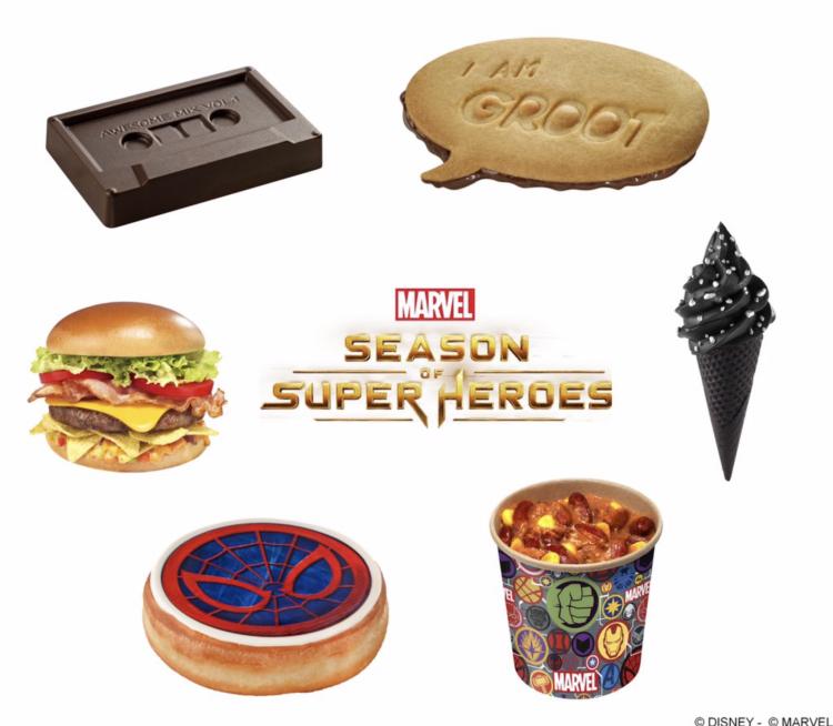 Snacks Marvel DLP