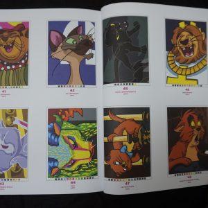 Disney kleuren op nummer (Katten) binnenkant 2