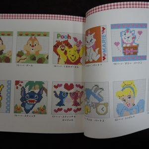 Disney kleuren op nummer vierkant (Klassiekers Japan) binnenkant 2