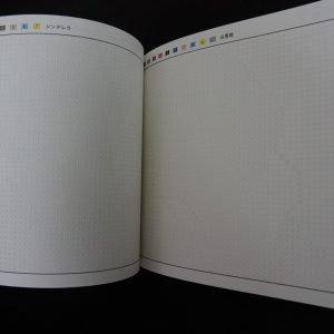 Disney kleuren op nummer vierkant (Klassiekers Japan) binnenkant 3