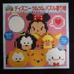 Disney kleuren op nummer vierkant (Tsum Tsum Japan)