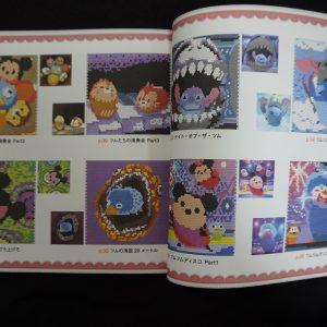 Disney kleuren op nummer vierkant (Tsum Tsum Japan) binnenkant 1