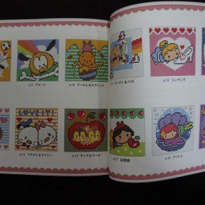 Disney kleuren op nummer vierkant (Tsum Tsum Japan) binnenkant 2