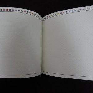 Disney kleuren op nummer vierkant (Tsum Tsum Japan) binnenkant 3