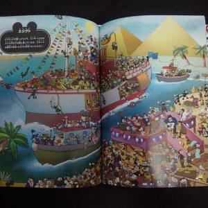 Waar is Mickey? boek binnenkant 3