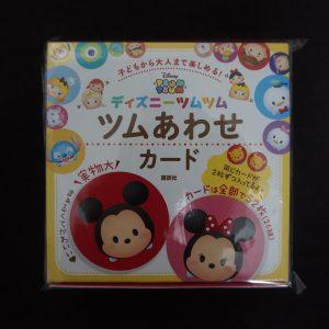 Disney Memory Tsum Tsum