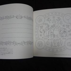 Disney kleuren voor volwassenen mandala's (Japanse editie) binnenkant 2