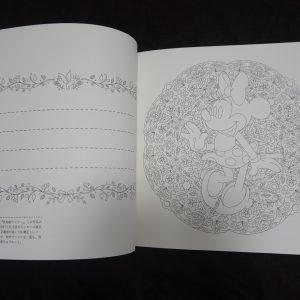 Disney kleuren voor volwassenen mandala's (Japanse editie) binnenkant 3
