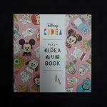 Disney kleuren voor volwassenen (Kidea)