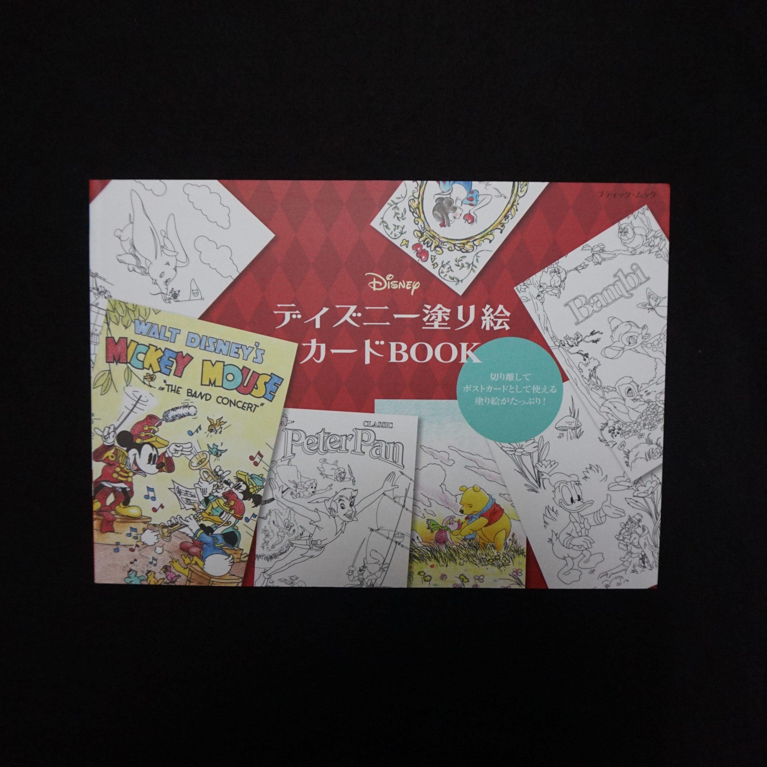 Disney kleuren voor volwassenen (kaarten en posters)