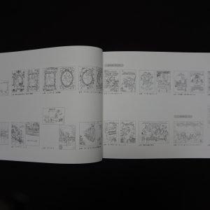 Disney kleuren voor volwassenen (kaarten en posters) binnenkant 3
