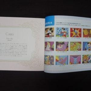 Disney kleuren op nummer vierkant (langwerpig Japan) binnenkant 1