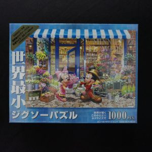 Disney puzzel Minnie Flowers XS