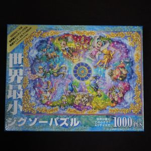 Disney puzzel horoscopen XS