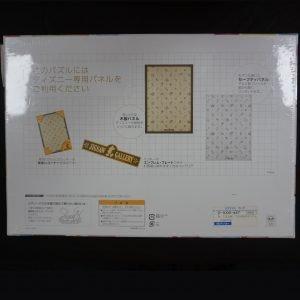Disney puzzel TsumTsum