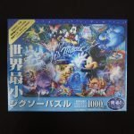 Disney puzzel Magic XS